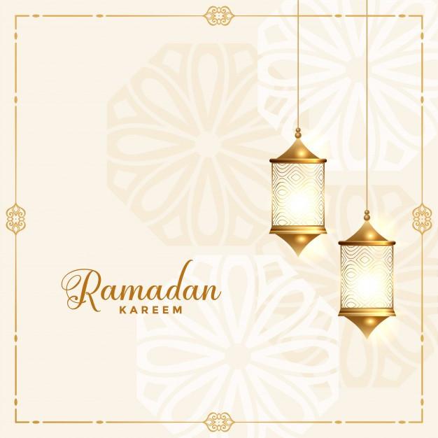 تهنئة بمناسبة حلول شهر رمضان المعظم