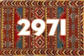 رأس السنة الأمازيغية يناير2971